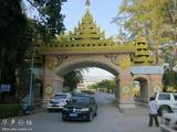 我第一次出国到缅甸勐拉特区